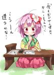 blush brush desk drawing floral_print flower hair_flower hair_ornament hieda_no_akyuu inkstone japanese_clothes kimono kuroneko_no_toorimichi manga manga_(object) mouth_hold obi object_in_mouth paper purple_hair red_eyes sash short_hair sitting solo touhou translated translation_request