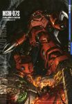 absurdres character_name claws damaged fire gm_(mobile_suit) gun gundam highres mecha mobile_suit_gundam name no_humans official_art oldschool scan teraoka_iwao text underground weapon z'gok_char_custom z'gok z'gok_char_custom