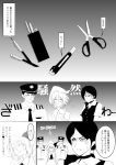 boxcutter comic hat highres monochrome necktie ponytail razor remilia_scarlet scissors touhou translated translation_request warugaki_(sk-ii)