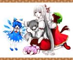 animal_ears barefoot blue_eyes blue_hair borders bow brown_hair bunny_ears cat_ears cat_tail chen child cirno cucchane fairy frown frowning fujiwara_no_mokou grey_hair hair_bow happy hat ice ice_wings inaba_tewi letterboxed long_hair mouse_ears mouse_girl mouse_tail multiple_girls nazrin petting rabbit_girl red_eyes ribbon short_hair silver_hair sleeping smile tail touhou very_long_hair white_hair wings