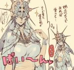 1boy 1girl breasts dark_souls dark_sun_gwyndolin dual_persona genderswap headdress imagining large_breasts lips lowres purple_hair robe solo taut_shirt tentacle tentacles translated translation_request trap zokenwatarushi