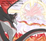 baron_salamander clenched_hand dragon dress fire fist giantess goddess heartcatch_precure! long_hair maro_nie mugen_silhouette pink_hair precure precure_heartcatch_orchestra translation_request white_dress