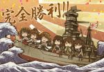 6+girls akagi_(kantai_collection) bare_shoulders battleship black_legwear brown_hair detached_sleeves hairband haruna_(kantai_collection) hiei_(kantai_collection) highres hyuuga_(kantai_collection) japanese_clothes kaga_(kantai_collection) kantai_collection kongou_(kantai_collection) lif long_hair looking_at_viewer multiple_girls muneate navel ocean open_mouth personification skirt thigh-highs translated waves