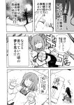 akemi_homura alternate_hairstyle comic dreaming droll hair_down kaname_madoka magical_girl mahou_shoujo_madoka_magica monochrome multiple_girls pantyhose saliva school_uniform sleeping sokusekimaou translation_request