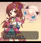 1girl akebi_(kakororo) angry blue_eyes brown_eyes brown_hair crossover dot_nose emphasis_lines flat_chest floral_background floral_print flower gradient gradient_background hair_flower hair_ornament hair_ribbon happy head_tilt high_ponytail holding holding_poke_ball japanese_clothes jigglypuff kimono letterboxed long_hair long_sleeves looking_at_viewer makeup mascara multilayer_kimono narration nobunaga's_ambition nobunaga_no_yabou obi oichi oichi_(pokemon_+_nobunaga_no_yabou) oichi_(pokmon+nobunaga_no_yabou) oichi_(sengoku_musou) open_mouth payot pink_background pink_ribbon pink_skin poke_ball poke_ball_theme pokemon pokemon_(creature) pokemon_(game) pokemon_+_nobunaga's_ambition pokemon_+_nobunaga_no_yabou ponytail posing purple_ribbon red_eyes ribbon sengoku_musou sepia_background smile solo standing