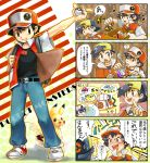 4koma backpack bag bag_removed baseball_cap black_hair cd comic denpa gold_(pokemon) gold_(pokemon)_(classic) hat hibiki_(pokemon) holding holding_poke_ball multiple_boys musical_note pikachu poke_ball poke_ball_theme pokemon pokemon_(game) pokemon_gold_and_silver pokemon_gsc pokemon_red_and_green pokemon_rgby potion potion_(pokemon) red_(pokemon) red_(pokemon)_(classic) revive striped striped_background title_drop translation_request tsurara_michi