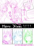 1boy 2girls accelerator accelerator_family ahoge christmas last_order mari_(little_crown) misaka_worst monochrome multiple_girls short_hair to_aru_majutsu_no_index