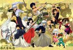 6+boys alternate_costume alternate_hairstyle arrow bankotsu_(inuyasha) bow_(weapon) gloves hakama higurashi_kagome horse inuyasha inuyasha_(character) japanese_clothes kanna_(inuyasha) katana knife long_hair miko miroku multiple_boys multiple_girls ninja polearm ponytail reverse_grip riding rin_(inuyasha) sango sesshoumaru shippou spear sword tennen_shiori weapon zoom_layer