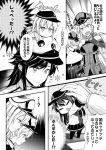 5girls akatsuki_(kantai_collection) anchor anchor_hair_ornament anchor_symbol bare_shoulders bismarck_(kantai_collection) chibi comic detached_sleeves female_admiral_(kantai_collection) flat_cap gloves greyscale hair_ornament hat hibiki_(kantai_collection) iron_cross kantai_collection long_hair low_twintails microskirt military military_hat military_uniform monochrome multiple_girls neckerchief peaked_cap pleated_skirt prinz_eugen_(kantai_collection) school_uniform serafuku skirt speech_bubble teruui thigh-highs translation_request twintails uniform