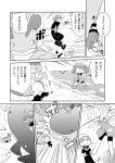 1girl comic greyscale holding holding_poke_ball monochrome odamaki_sapphire poke_ball pokemon pokemon_(creature) pokemon_special ruby_(pokemon) swampert translated translation_request unagi_(kobucha_blaster) wailord