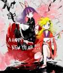 2girls blonde_hair bow drawr hair_bow japanese_clothes japanese_cloths kimono multicolored_hair multiple_girls new_year panty_&_stocking_with_garterbelt panty_(character) panty_(psg) razico sandals stocking_(character) stocking_(psg) thigh-highs thighhighs two-tone_hair