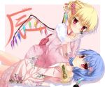 ⑨ 2girls :t ? alternate_hairstyle ball bare_shoulders blonde_hair blush body_writing face_painting facepaint finger_to_face flandre_scarlet flower fujieda_uzuki girl_on_top hagoita hair_bun hair_flower hair_ornament hairclip heart highres holding hong_meiling japanese_clothes kanzashi kimono lavender_hair looking_at_viewer lying multiple_girls no_hat no_headwear obi off_shoulder on_back paddle patterned pout red_eyes remilia_scarlet short_hair shuttlecock siblings simple_background sisters smile tears the_embodiment_of_scarlet_devil touhou wings ã¢â€˜â¨ ⑨