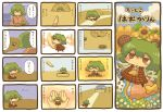 4koma age_difference all_fours animal_ears ascot blush_stickers bowl chibi closed_eyes comic dual_person dual_persona eating eyes_closed fingers flower food green_hair hamster hamtaro hands highres kazami_yuuka kemonomimi_mode minigirl mother_and_daughter multiple_4koma multiple_girls multiple_persona parody pet plaid plaid_skirt plaid_vest rainbow rakopepa red_eyes running seed shirt short_hair sitting skirt skirt_set sleeping smile sunflower sunflower_seed tail toilet touhou translated translation_request umbrella vest youkai