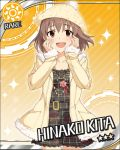 blush brown_eyes brown_hair character_name coat dress hands_on_own_cheeks hands_on_own_face hat idolmaster idolmaster_cinderella_girls jewelry kita_hinako necklace official_art open_mouth short_hair smile solo sparkle star sun_(symbol)
