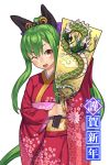 ;d bow dragon eastern_dragon floral_print green_hair hair_bow hair_ornament japanese_clothes kimono long_hair obi open_mouth original paddle red_eyes seigaiha simple_background smile solo sumith very_long_hair white_background wink