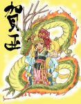 blonde_hair chinese_clothes dragon eastern_dragon fried_rice green_eyes huang_baoling sakura_hngs short_hair solo tiger_&_bunny