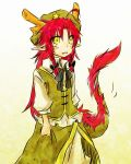 alternate_eye_color antlers bow braid chinese_clothes dragon dragon_girl dragon_tail ex-meiling fangs green_eyes hair_ribbon hat hong_meiling hong_meiling_(dragon) kemonomimi_mode long_hair open_mouth pointy_ears red_hair redhead ribbon shirt side_slit skirt solo star sy0610 tail touhou twin_braids very_long_hair vest yuuta_(monochrome)