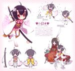 ahoge arm_up bell bench bird black_hair bow cherry_blossoms chibi chicken closed_eyes dango detached_sleeves eyes_closed fang fish flower food geta hair_flower hair_ornament halberd hands_in_sleeves hannya heart highres hinomoto_oniko hiwaidori horns japanese_clothes katana kiira kimono kohinomoto konipon leg_up loli mask naginata oni original petals polearm red_eyes ribbon sandals scabbard sheath short_hair short_twintails sitting sleeves_past_wrists smile standing swinging sword thighhighs twintails wafuku wagashi waving weapon white_legwear yaikagashi