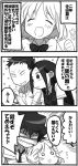 2girls blush comic dknj hyakko kageyama_kitsune long_hair monochrome multiple_boys multiple_girls muromachi_kirin nara_takaya school_uniform short_hair smile terada_hinae translated translation_request
