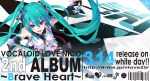 2012 aqua_eyes aqua_hair barcode detached_sleeves hatsune_miku long_hair monq necktie open_mouth skirt smile solo thigh-highs thighhighs twintails very_long_hair vocaloid zettai_ryouiki