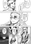 adult cellphone comic endou_mamoru formal glasses goggles hairlocs headband inazuma_eleven inazuma_eleven_(series) inazuma_eleven_go kidou_yuuto long_hair monochrome multiple_boys nayuzaki_natsumi necktie phone short_hair suit translated translation_request