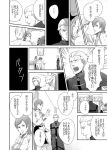 2boys comic fate/zero fate_(series) kayneth_archibald_el-melloi monochrome moratorian multiple_boys short_hair sola-ui_nuada-re_sophia-ri translation_request