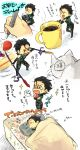 black_hair box boy_in_a_box cake candy cat coffee comic cup eraser fate/zero fate_(series) food gae_buidhe gae_dearg highres in_box in_container konpeitou kuta_(maka) lancer_(fate/zero) miniboy mole mug partially_translated polearm sparkle spear tears translation_request wavy_mouth weapon yellow_eyes