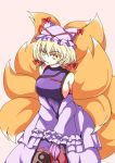animal_ears bare_shoulders blonde_hair bow breasts cosplay detached_sleeves fox_tail hair_bow hair_in_mouth hat highres large_breasts merry_(diameri) multiple_tails ribbon short_hair sideboob solo tail touhou yakumo_ran yakumo_yukari yakumo_yukari_(cosplay) yellow_eyes