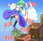 1up ^_^ ^o^ closed_eyes cloud detached_sleeves green_eyes green_hair infinite_1up kochiya_sanae long_hair nintendo parody shell solo star super_mario_bros. touhou usagikoya