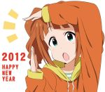 2012 :o arm_up brown_hair bust green_eyes hoodie idolmaster ikari_manatsu looking_at_viewer new_year open_mouth orange_hair short_hair simple_background solo takatsuki_yayoi twintails white_background