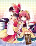 2girls apron book boots bow brown_eyes brown_hair detached_sleeves hair_bobbles hair_bow hair_ornament hair_tubes hakurei_reimu highres motoori_kosuzu multiple_girls pink_eyes pink_hair sitting suzune_yuuji touhou twintails