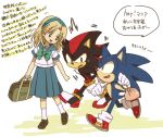 1girl 2boys bag blonde_hair bukiko hairband maria_robotnik multiple_boys school_uniform serafuku shadow_the_hedgehog skirt smile sonic sonic_the_hedgehog translation_request