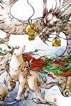dragon fire fuchi. no_humans okami ookami_(game) orb scroll tattoo wolf yomigami