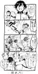 black_hair comic inaba_masao multiple_boys nanjou_kei persona persona_1 school_uniform sonomura_maki toudou_naoya translated translation_request tsukito_(leaf_moon82)