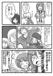 1boy 3girls beret comic fremea_seivelun hamazura_shiage hat kinuhata_saiai long_hair monochrome mugino_shizuri multiple_girls nobuchi short_hair takitsubo_rikou to_aru_majutsu_no_index translation_request