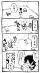 black_hair comic inaba_masao male multiple_boys nanjou_kei persona persona_1 school_uniform sonomura_maki toudou_naoya translated translation_request tsukito_(leaf_moon82) uesugi_hidehiko