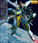 cannon cover dona03 earth fake_cover gun gundam highres mecha no_humans shield v2_gundam victory_gundam weapon