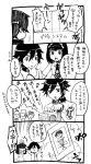 black_hair comic dr._nicholai inaba_masao kandori_takahisa multiple_boys nanjou_kei persona persona_1 school_uniform sonomura_maki toudou_naoya translated translation_request tsukito_(leaf_moon82) uesugi_hidehiko