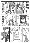 1boy 3girls canned_food comic food hamazura_shiage kinuhata_saiai long_hair monochrome mugino_shizuri multiple_girls nobuchi short_hair takitsubo_rikou to_aru_majutsu_no_index translation_request