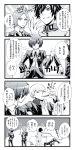 arisato_minato black_hair comic highres multiple_boys narukami_yuu persona persona_1 persona_2 persona_3 persona_4 school_uniform suou_tatsuya toudou_naoya translated translation_request tsukito_(leaf_moon82)