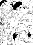 couple earmuffs gloves greyscale jacket monochrome narukami_yuu persona persona_4 satonaka_chie suta_furachina translated