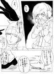comic couple gloves greyscale jacket monochrome narukami_yuu persona persona_4 satonaka_chie suta_furachina translated