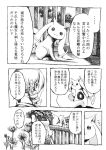drill_hair flower hair_ornament kyubey mahou_shoujo_madoka_magica monochrome nobita school_uniform tomoe_mami translation_request twin_drills