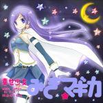 aono_miki blue_eyes fresh_precure! kitamura_eri mahou_shoujo_madoka_magica miki_sayaka photo precure purple_hair seiyuu_joke star