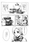 cup drill_hair hair_ornament mahou_shoujo_madoka_magica monochrome nobita school_uniform teacup teapot tomoe_mami translated twin_drills