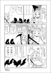 ? ahoge anger_vein check_translation chibi comic crossbreed_priscilla dagger dark_souls fur glowing harpy horns long_hair monochrome pout priscilla_the_crossbreed scales scythe serizawa_enono tail translated weapon