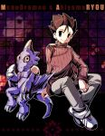 =3= akiyama_ryo akiyama_ryou brown_hair casual character_name digimon digimon_tamers dragon male monodramon pants pullover sitting