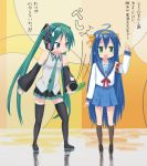 :3 blue_eyes blue_hair cosplay green_eyes green_hair hair_ribbon hairband hatsune_miku hatsune_miku_(cosplay) hiiragi_kagami hirano_aya isou_nagi izumi_konata katou_emiri long_hair lucky_star manzai multiple_girls ribbon school_uniform seiyuu_connection serafuku spring_onion suzumiya_haruhi suzumiya_haruhi_(cosplay) suzumiya_haruhi_no_yuuutsu sweatdrop thigh-highs thighhighs translated translation_request vocaloid