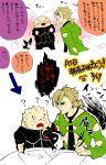 iggy_(jojo) jojo_no_kimyou_na_bouken pannacotta_fugo paper pencil torihuhu yangu_shigekiyo