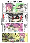 >:3 4koma :3 anger_vein bag blood bloody_tears clenched_teeth closed_eyes collar comic crawling crying crying_with_eyes_open eyes_closed fourth_wall gibuchoko glowing glowing_eyes green_eyes hairband hat hat_ribbon highres holding hug kaenbyou_rin kaenbyou_rin_(cat) komeiji_koishi komeiji_satori laughing leash multiple_girls open_mouth pink_eyes pink_hair red_eyes reiuji_utsuho reiuji_utsuho_(bird) ribbon shaded_face shirt silver_hair skirt smile sweatdrop tears third_eye touhou translated translation_request